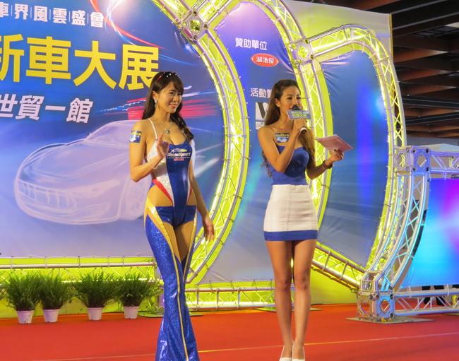 2015台北車展showgirls
