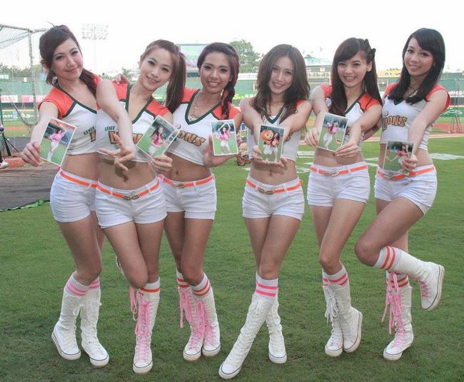 UNI-Girls