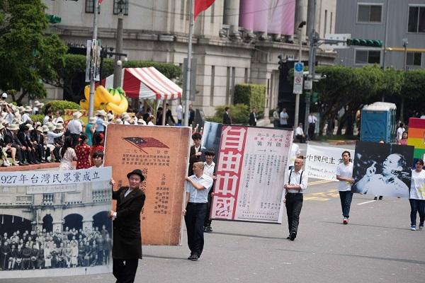 台灣的歷史