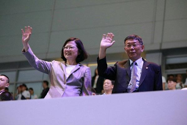 蔡英文總統與柯文哲市長