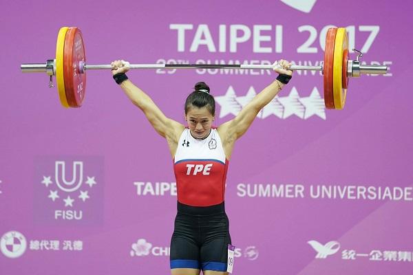 郭婞淳舉重金牌破世界紀錄
