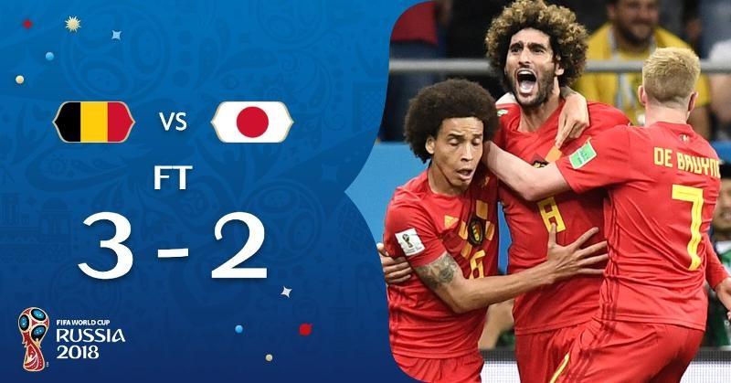 比利時3:2絕殺日本
