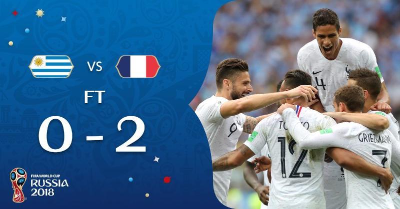 8強 法國2:0勝烏拉圭
